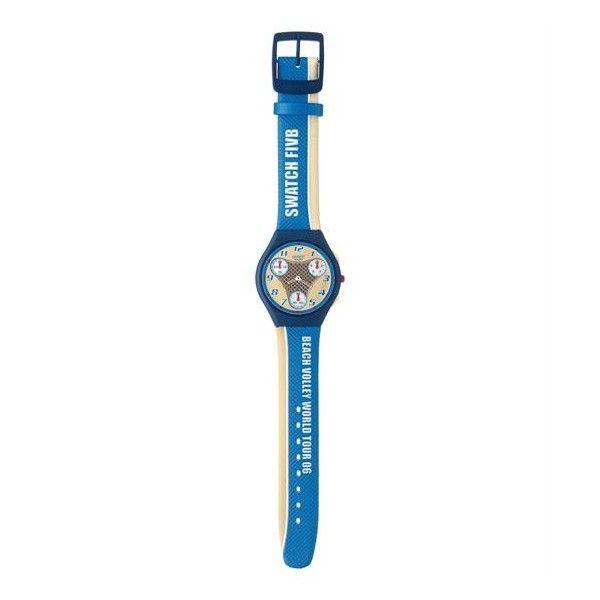 Relógio Swatch Skin Chrono Speed Game - SUYN103